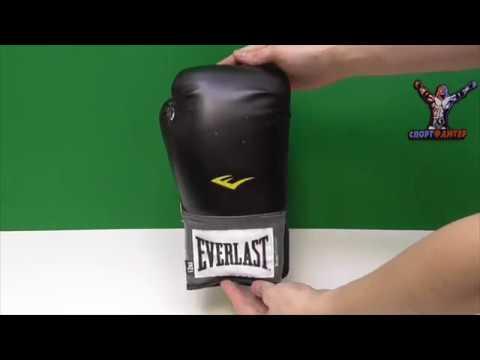 Боксерские перчатки Everlast Pu Pro Style черные