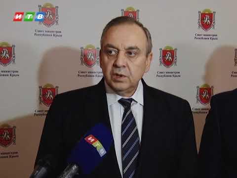 ТРК ИТВ: В Крым прибыла делегация из Абхазии, чтобы поговорить о сотрудничестве