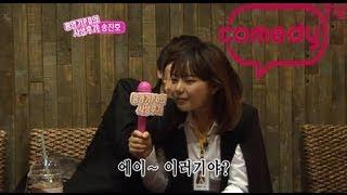 [얼짱TV 3회] 홍영기PD의 사생후기 eps 3
