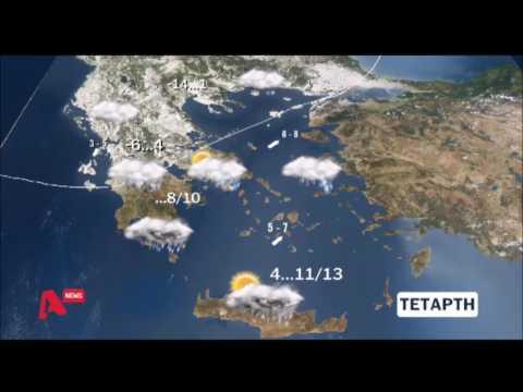 newsbomb.gr: Καιρός: Πού χιονίζει και πού θα το στρώσει