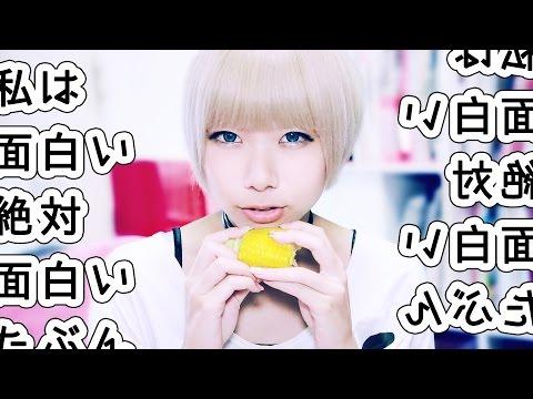 大森靖子「私は面白い絶対面白いたぶん」(short ver.) MusicClip