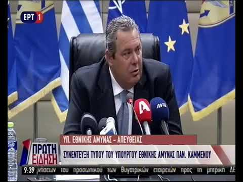 Καμμένος: Δεν υπάρχει συμφωνία με τη Γαλλία για χρονομίσθωση φρεγατών