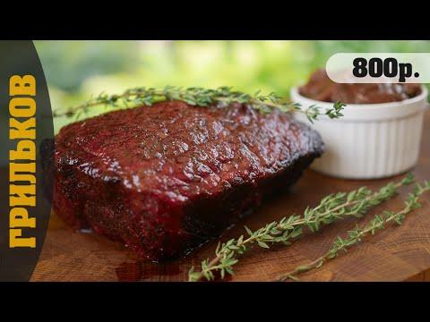 Соус к стейку из говядины