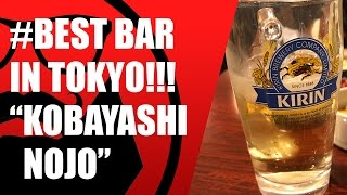 BEST BAR IN TOKYO - The Beard in Japan