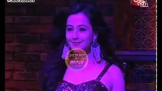 Aapke Aa Jaane Se: SHOCKING! New Vedika A BAR DANCER?