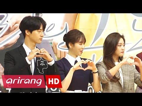 [Showbiz Korea] Seo Hyun-Jin (서현진), Yang Se-Jong(양세종) _ Interview