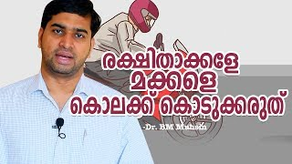 Parenting Video Malayalam - Happy Life TV - Good Parenting