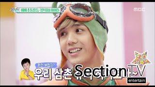 [Section TV] 섹션 TV - MBLAQ Mir, ascend superhero for Children! 20150809