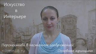 Перспектива улицы в рисунке Правила   Наталья Боброва