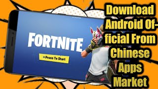 """How To"" Download Fortnite Android Chinese Version official Epic Games launch On Chinese Apps Market"