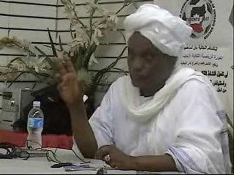 Abdullahi Ahmed An-na'im in Toronto (06/07/08), Part 2