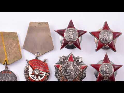 ЦЕНЫ. НАГРАДЫ И ЗНАКИ СССР И РОССИЙСКОИ ИМПЕРИИ.