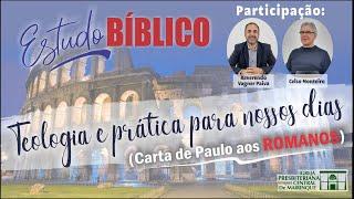 Estudo Bíblico | JUSTIÇA DE DEUS OU DOS HOMENS? | 16/10/2020