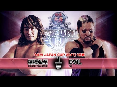 NJPW New Japan Cup 2017 Day 1 Review