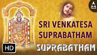 Sri Venkatesa Suprabatham - Suprabatham - Song Of Lord Venkatesa -Sanskrit Devotional Song