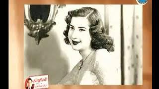 الغيطي يكشف السبب الحقيقي لرفض الملكة ناريمان الزواج من فريد الأطرش