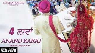 Anand Karaj | 4 Laavan | Full Path | Bhai Satnam Singh | Gurbani kirtan
