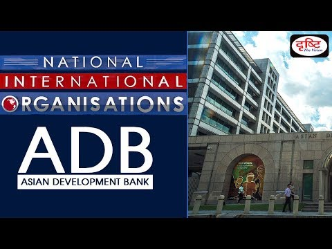 ADB - National/ International Organisation