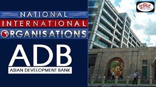 ADB - National/ International Organisation