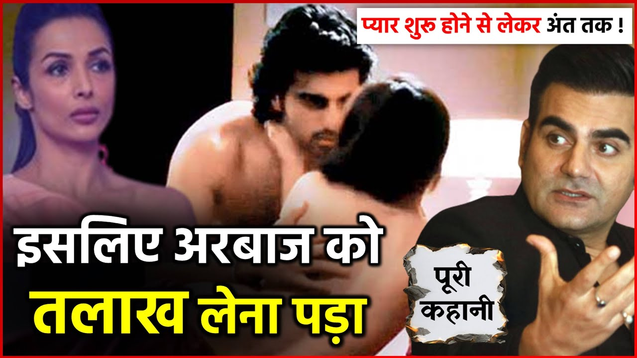 Download Malaika Arora & Arbaaz Khan Full SECRET Love Story, From First Meet To End Up With Divorce