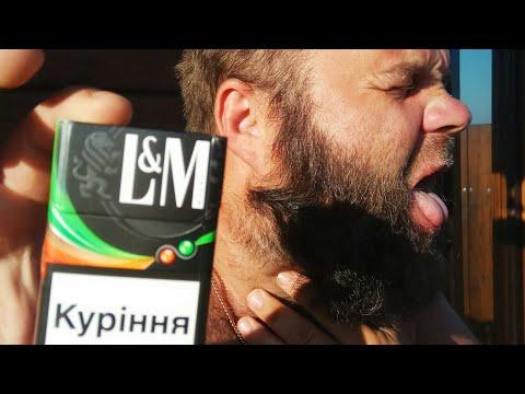 L&M с двумя капсулами и ароматической пачкой. Эксклюзив для Украины