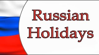 Facts about russia. Facts about Russian Holidays
