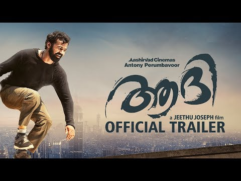 Aadhi Official Trailer  | Pranav Mohanlal | Jeethu Joseph | Goodwill Entertainments