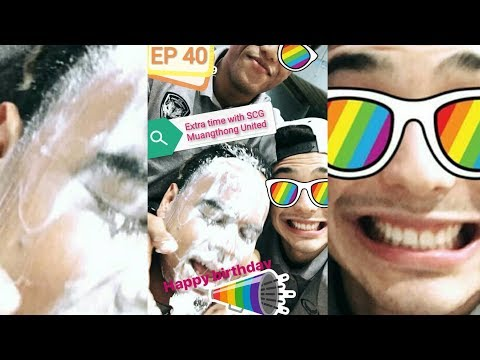 EXTRA TIME : EP40 : ตอน ควันหลงไทยลีกบุกเมืองเชียงราย ชิม ชมฟุตบอลบิ๊กแมตซ์