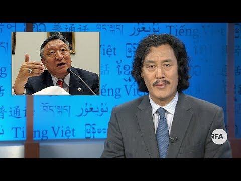 RFA Tibetan TV News Segment 10 30 2018 Deputy director Palden Gyal