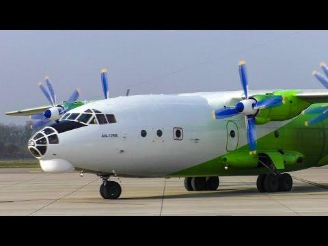 Cavok Air | Antonov AN-12 at Karlsruhe/ Baden-Baden Airport