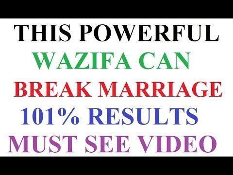 Powerful Wazifa To Break Marriage | Dua to break marriage | How to break up a marriage