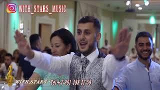 #давидбагдасарян Танец жениха и невесты Армянские музыканты город Краснодар Краснодарский край