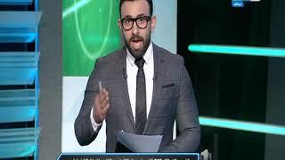 نمبر وان | تغريم مرتضى منصور 200 الف جنيه واحالته الى لجنة الانضباط