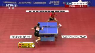 Ma Long - Who Can Defeat Him ? HD