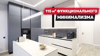 Современный ремонт квартиры | Дизайн интерьера в стиле минимализм