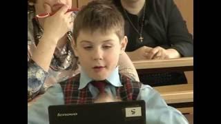 Использование программы управления классом NetOp School