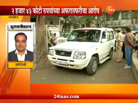 DSK group Cheating Case In 36800 page Chargesheet,Pune Police Peg Fraud At Rs 2043 Crore