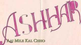 Are Hai Hai Ye Majburi Ye Mausam Aur Yeh Duri - Film:- Roti Kapda Aur Makan