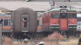 廃車置場の相鉄10000系2両工場へ移動し、着発線では運行再開に向けキハ110系がエンジンを動かしている、長野総合車両センター。