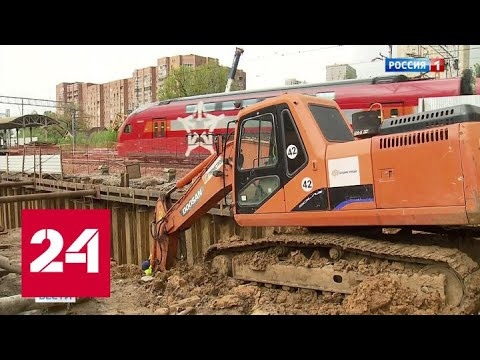 До конца года МЦД прирастут четырьмя новыми станциями - Россия 24