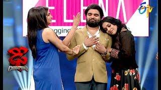 Aadi | Sudheer | Rashmi | Pradeep | Funny Joke | Dhee Jodi | 12th February 2020   | ETV Telugu