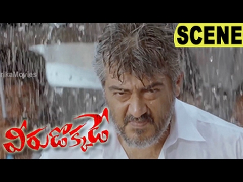 ajith veeram full movie tamil hd 1080pgolkes