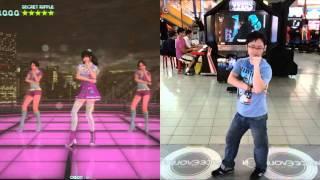 Dance Evolution Arcade - Din Don Dan