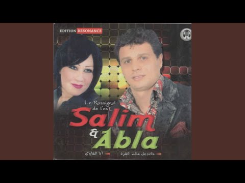 ABLA DUO TÉLÉCHARGER 2011 CHEB SALIM