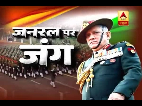 Know why General Bipin Rawat is surrounded by controversies