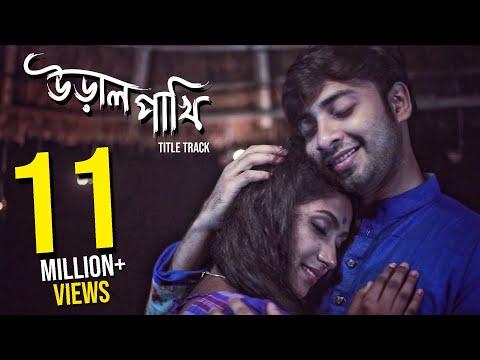 Ural Pakhi l Title Track l Niloy Alamgir l Biddut l Bijli l Muhin Khan l Bangla New Song 2017
