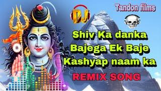 PURJA PURJA 2 BY JK LALIT KASHYAP Song Shiv Ka Danka Bajega  New Song