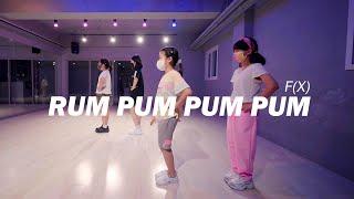 F(X) - RUM PUM PUM PUM COVER JUNIOR DANCE
