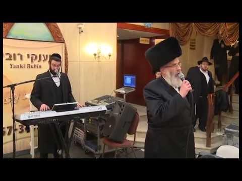 יענקי רובין ומנדי ורדיגר תנא דבי אליהו