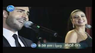 """ديو الغرام - ماغي بوغصن - كارلوس عازار - """"قصتنا حبّينا"""""""